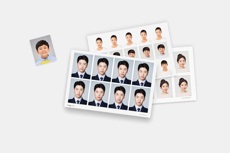 여권/증명사진
